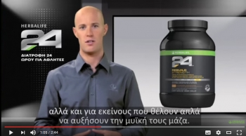 Rebuild Strength - Herbalife24